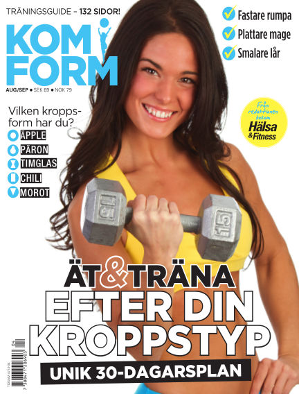 Kom i form kvinna (Inga nya utgåvor) August 06, 2014 00:00