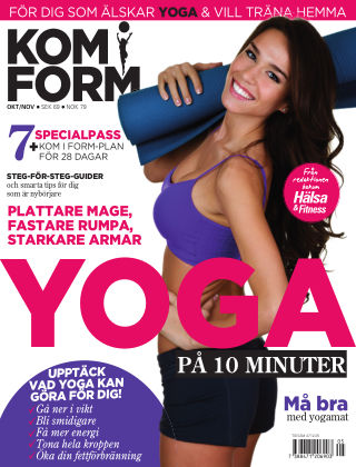 Kom i form kvinna (Inga nya utgåvor) 2014-10-09