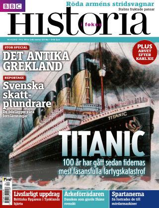 BBC Historia (Inga nya utgåvor) 2012-03-12