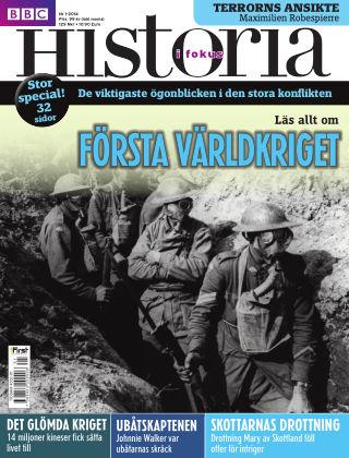 BBC Historia (Inga nya utgåvor) 2013-12-17