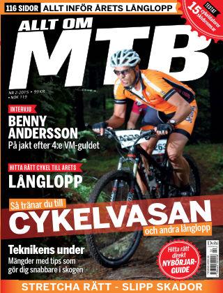 Allt om MTB 2015-04-14