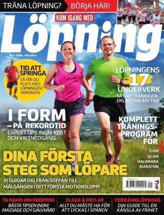 Kom igång med (Inga nya utgåvor) 2014-05-30