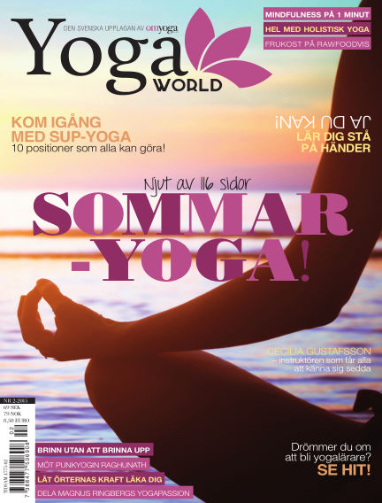 Yoga World July 07, 2015 00:00