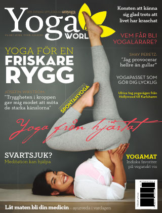 Yoga World 2017-12-12