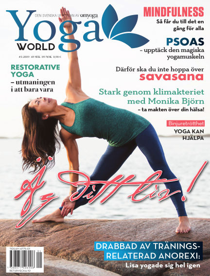 Yoga World January 22, 2019 00:00