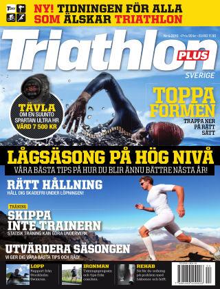 Triathlon Plus 2016-08-04
