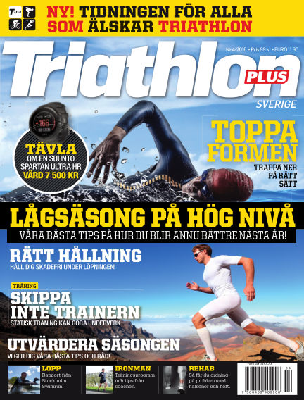 Triathlon Plus (Inga nya utgåvor) August 04, 2016 00:00