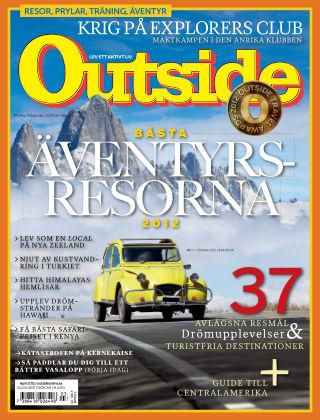 Outside (Inga nya utgåvor) 2012-04-12