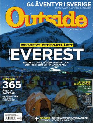 Outside (Inga nya utgåvor) 2014-07-22