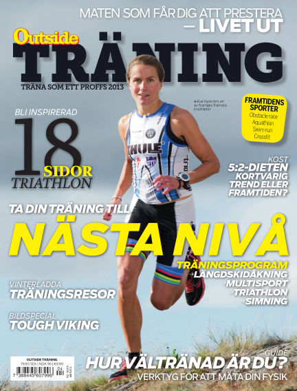 OutsideTräning (Inga nya utgåvor) October 08, 2013 00:00