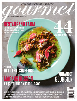 Gourmet 2019-02-21