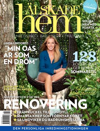 Älskade Hem (Inga nya utgåvor) 2013-07-09