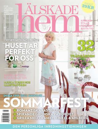 Älskade Hem (Inga nya utgåvor) 2013-06-03