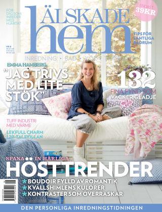 Älskade Hem (Inga nya utgåvor) 2013-09-17