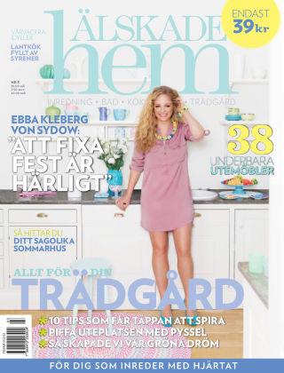 Älskade Hem (Inga nya utgåvor) 2014-04-25