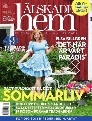 Älskade Hem (Inga nya utgåvor) 2014-06-26