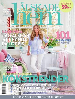 Älskade Hem (Inga nya utgåvor) 2014-09-25