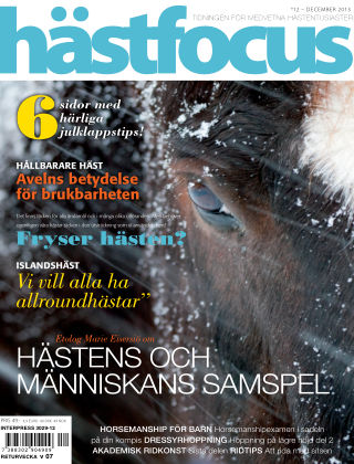 Hästfocus (Inga nya utgåvor) 2013-12-03