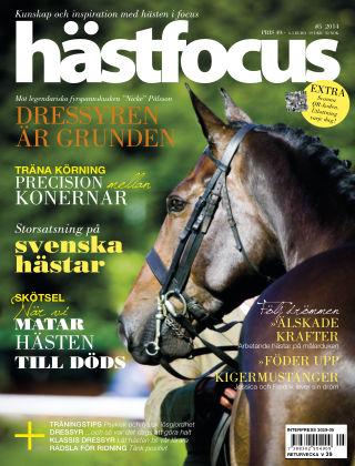 Hästfocus (Inga nya utgåvor) 2014-08-05