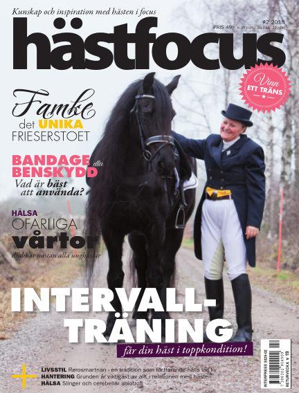 Hästfocus (Inga nya utgåvor) March 17, 2015 00:00