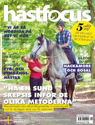 Hästfocus (Inga nya utgåvor) 2015-08-04
