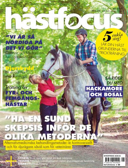 Hästfocus (Inga nya utgåvor) August 04, 2015 00:00