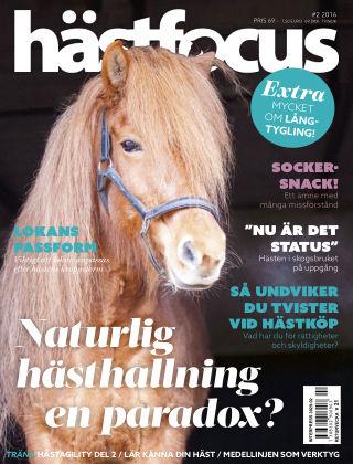 Hästfocus (Inga nya utgåvor) 2016-04-05