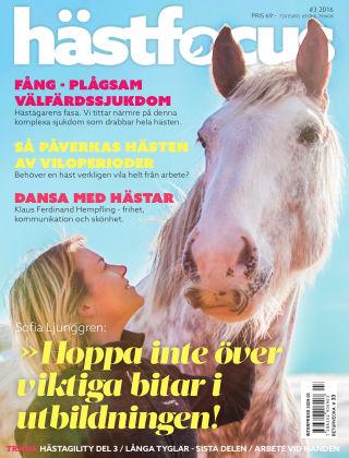 Hästfocus (Inga nya utgåvor) 2016-05-24