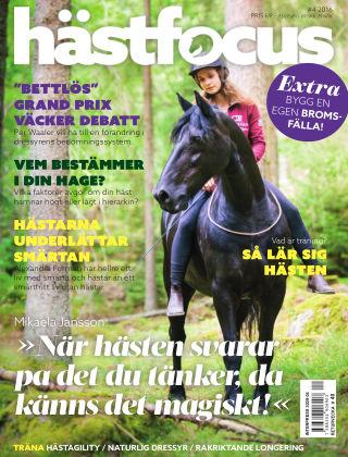 Hästfocus (Inga nya utgåvor) 2016-08-16