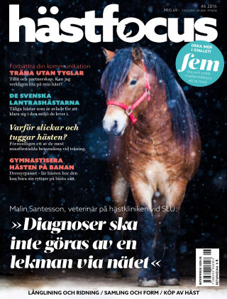 Hästfocus (Inga nya utgåvor) 2016-11-22