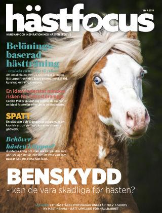 Hästfocus (Inga nya utgåvor) 2018-09-25