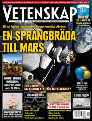 Allt om Vetenskap 2018-01-16