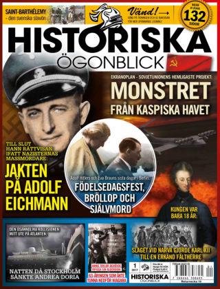 Historiska Ögonblick 2017-01-03