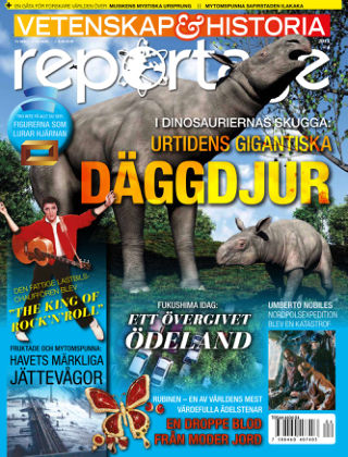 AoV Reportage (Inga nya utgåvor) 2015-11-24
