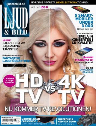 Ljud & Bild 2014-08-12