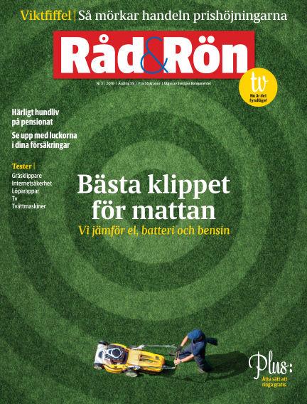 Råd & Rön April 05, 2016 00:00