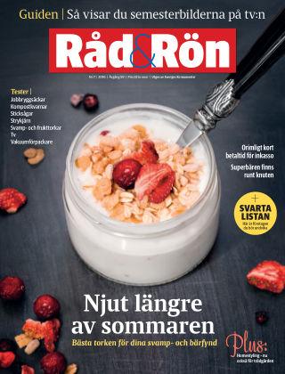 Råd & Rön 2016-08-30