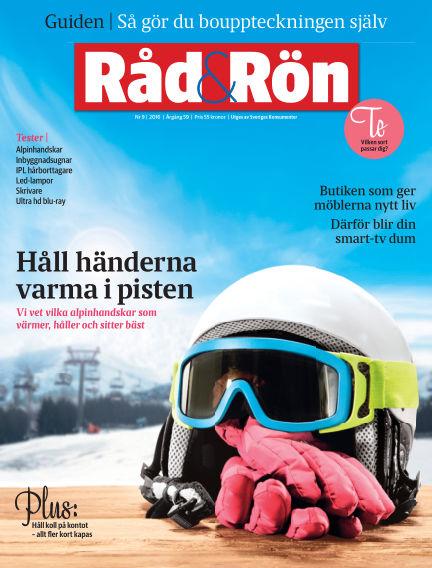 Råd & Rön October 31, 2016 00:00