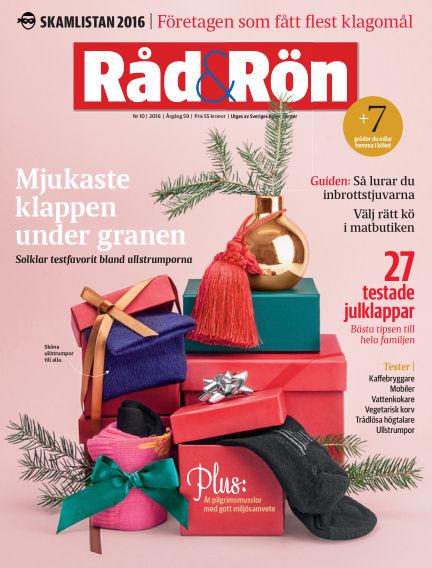 Råd & Rön December 06, 2016 00:00