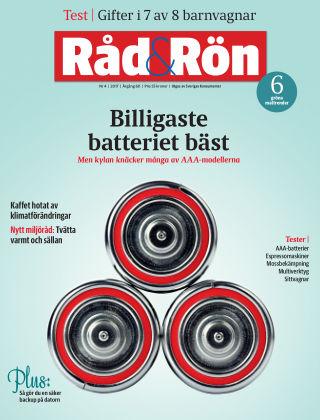 Råd & Rön 2017-05-02