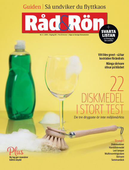 Råd & Rön February 27, 2018 00:00