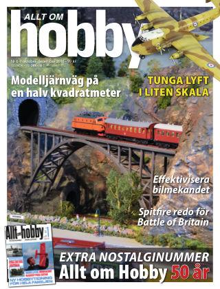 Allt om Hobby (Inga nya utgåvor) 2016-12-30