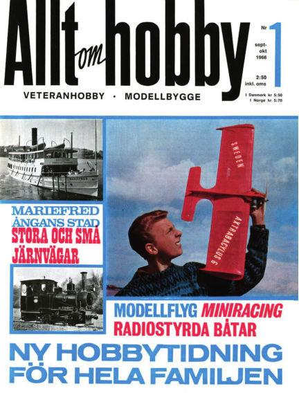 Allt om Hobby (Inga nya utgåvor) December 29, 2016 00:00