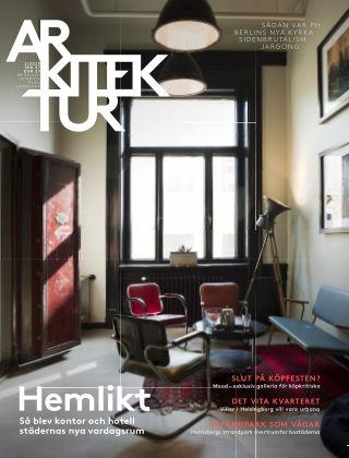 Arkitektur (Inga nya utgåvor) 2013-02-04