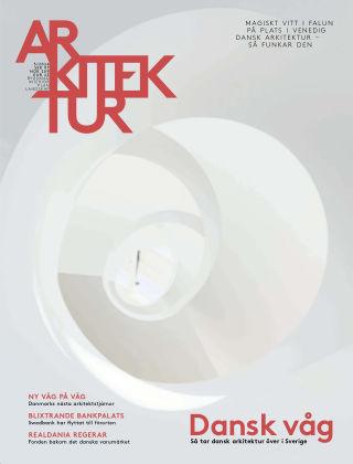 Arkitektur (Inga nya utgåvor) 2014-08-22