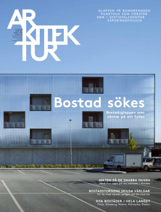 Arkitektur (Inga nya utgåvor) 2014-10-31