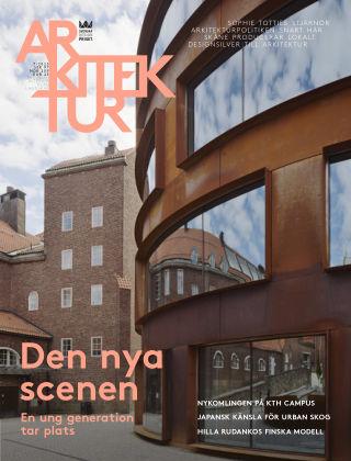 Arkitektur (Inga nya utgåvor) 2015-10-29