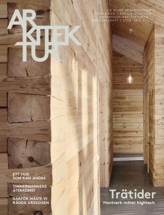Arkitektur (Inga nya utgåvor) 2016-03-11