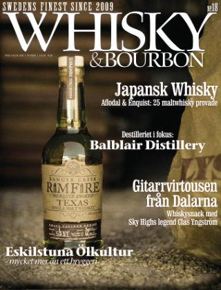 Whisky&Bourbon 2014-03-17