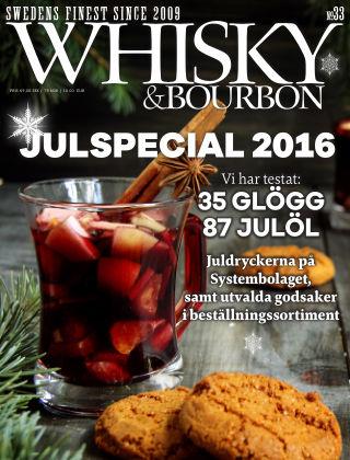 Whisky&Bourbon 2016-11-25